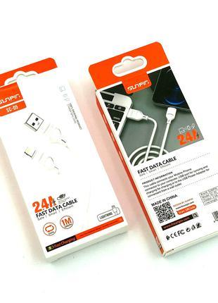 USB кабель / Дата кабель Sunpin SC-05 Lightning 2.4A White