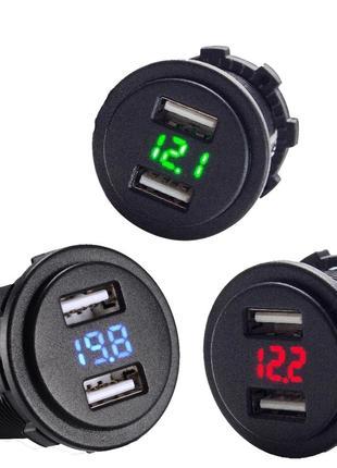 Автомобильная USB зарядка, розетка, адаптер + Вольтметр в авто