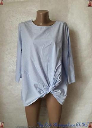 Фирменная next милая нежная блуза со 100% хлопка в мелкие тоне...