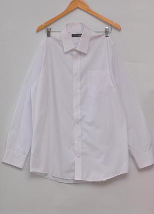 Белоснежная классическая рубашка