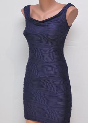 Очень красивое, облегающее платье