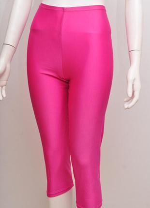Розовые спортивные бриджи. бриджи для фитнеса.