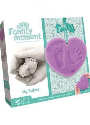 Набор для отпечатка ручки и ножки Dankotoys Family Moment , FM...