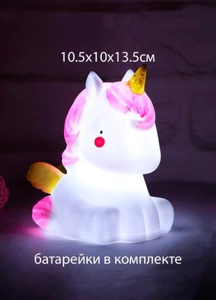 Детский ночник светильник Единорог