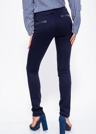 Брюки женские 150r098 цвет темно-синий