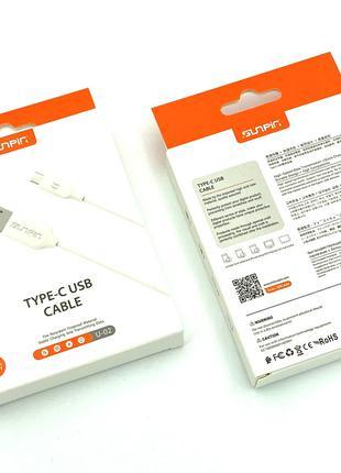 USB кабель / Дата кабель Sunpin U02 TYPE C 2.4A White