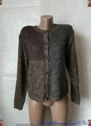 Новый свитер/кофта/джемпер шерстянной на 58 % с пуговицами в к...
