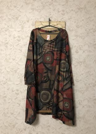 Платье большой размер floryday, новое!