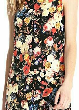 Яркое красивое платье glamorous