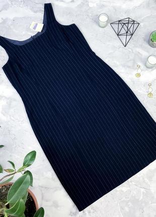 Стильное платье миди в полоску essentials