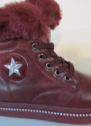 Зимние женские кроссовки ботинки