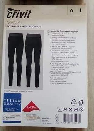 Термо брюки термо комплекты фирмы Crivit