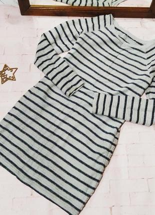 Платье свитер тельняшка по фигуре next