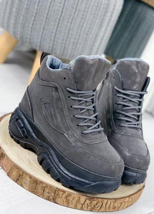 ❤ женские серые зимние  ботинки сапоги полусапожки ботильоны н...