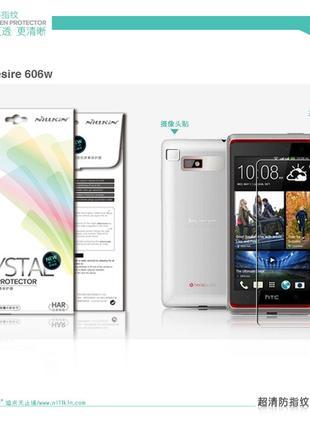 Защитная пленка Nillkin для HTC Desire 600 Dual sim, ультрапро...