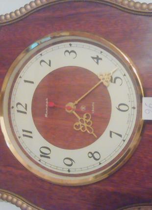 """Часы""""янтарь"""" кварцевые ссср."""