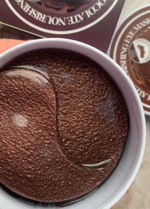 Омолаживающие гидрогелевые патчи для глаз sersanlove chocolate...