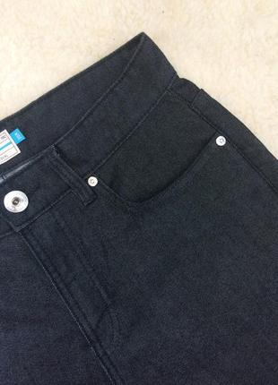 Черные/темно-серые зауженные джинсы slim fit