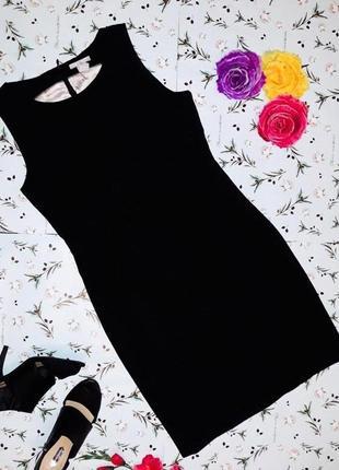 🎁1+1=3 фирменное базовое черное строгое платье футляр миди h&m...