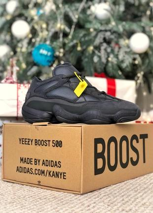 Кроссовки adidas yeezy 500 (зима)