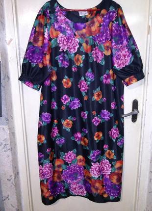 Красивейшее,яркое,длинное,трикотажное платье,в цветочный принт...
