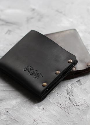 Мужской кожаный кошелек портмоне бумажник зажим для денег