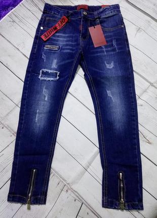 Стильные джинсы для девочек 134-140 венгрия grace. не утепленные.