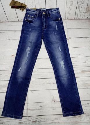 Стильные джинсы-рванки 140-158 венгрия. на худых!