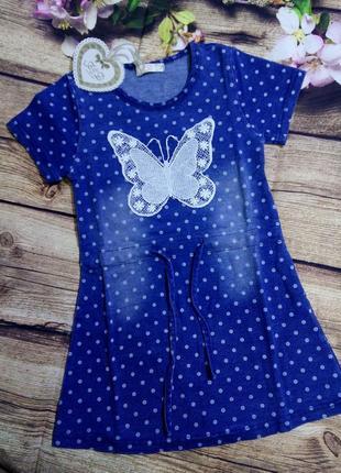 Джинсовые платья для девочек на 9-10лет.