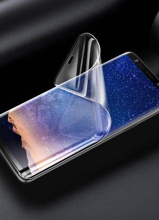 Гидрогелевая защитная пленка на телефон Samsung Galaxy S7 Edge...