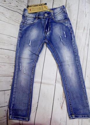 Стильные джинсы рванки 116-146. венгрия grace.