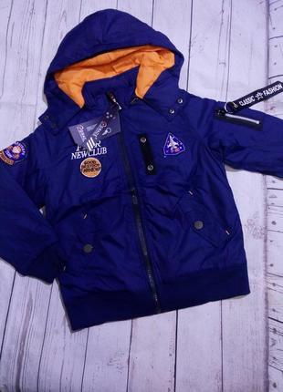 Демисезонные куртки 98-122. венгрия grace.