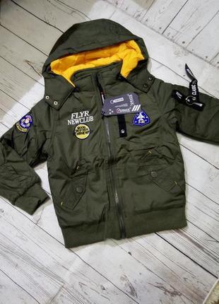 Демисезонные куртки 110. венгрия grace.