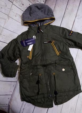Демисезонные куртки  116-134.grace венгрия