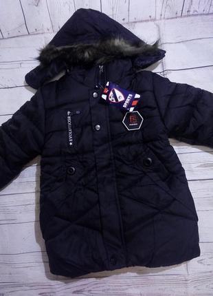 Зимние куртки 128-134.