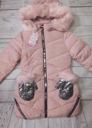 Зимние куртки-пальто на 8-10 лет. венгрия f&d