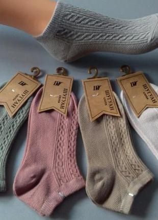 Шикарні, якісні, ароматизовані демі носки р 36-41