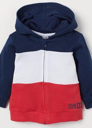 H&m кофта на молнии на мальчика на 12-18 месяцев