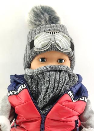 Шапка вязаная детская с очками теплая
