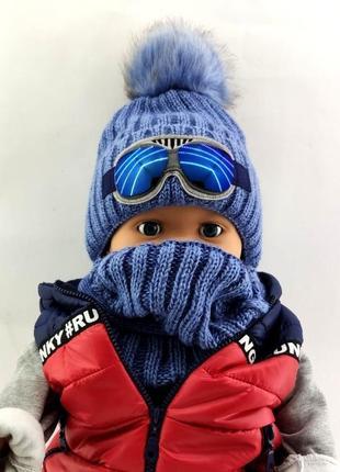 Шапка вязаная детская с очками польская утепленная