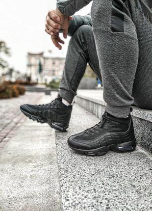 Nike air max 95 sneakerboot кроссовки на зиму