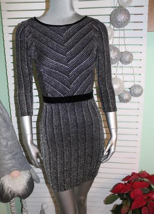 Серебристое платье металлик bershka