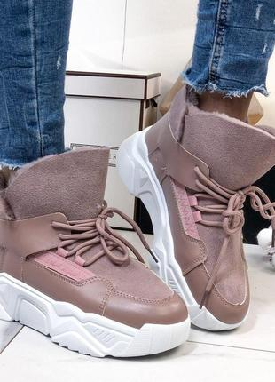 Теплейшие зимние ботиночки