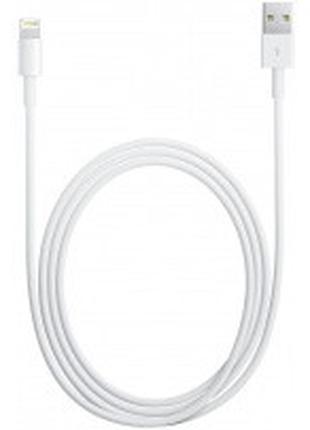 USB кабель для iPhone 5/5s все версии