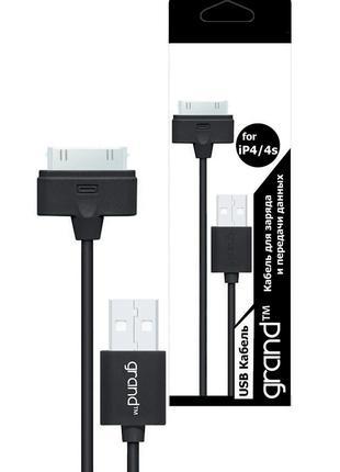 USB кабель для iPhone 4/4s Grand Black