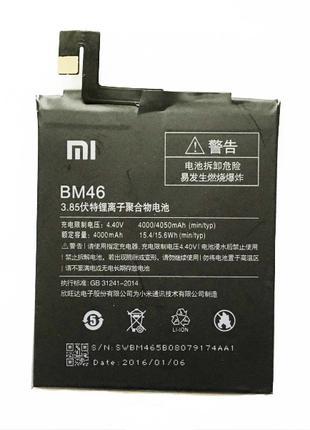 Аккумулятор для Xiaomi Redmi Note 3 (BM46) Оригинал