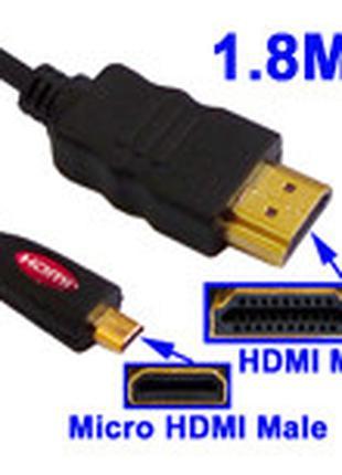 Кабель HDMI-micro HDMI 1.5 метра