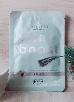 Корейская маска для лица ipuro fleece mask vital boost - алоэ ...