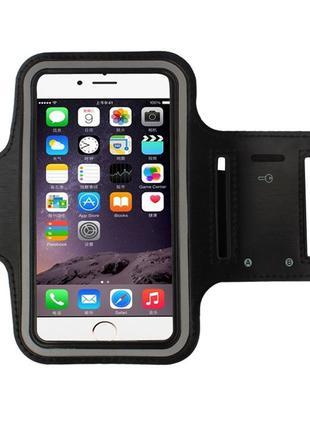 Чехол на руку для iPhone 6