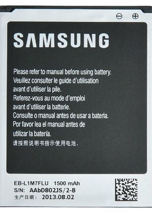 Аккумулятор для Samsung i8160/i8190/S7562 Оригинал